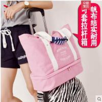 大容量时尚手提旅行包男女便携轻便单肩拉杆包收纳袋出差旅行收纳包