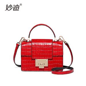 妙迪红色包包女2017新款潮牛皮小方包韩版手提单肩小包百搭斜挎包