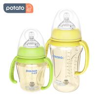 小土豆奶瓶ppsu材质耐摔宽口径带手柄婴儿正品宝宝吸管防摔防胀气