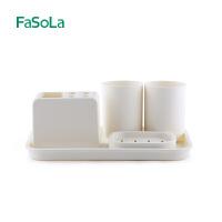 牙刷架洗漱套装卫生间浴室家创意漱口杯牙膏牙具盒置物架卫生间刷牙杯