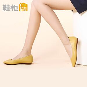 达芙妮旗下Daphne/鞋柜时尚气质纯色浅口尖头方根单鞋