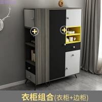 简约现代板式衣柜组合两门衣柜边柜衣橱卧室家具组合 两门衣柜 2门