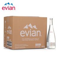 法国进口依云(evian)天然矿泉水750ml*12瓶玻璃瓶装整箱装