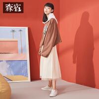 【618年中大促 每满100减50】森宿冬装新款文艺纯色网纱蓬蓬半身裙休闲日系女裙子