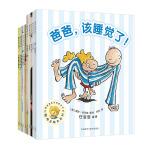 聪明豆绘本第16辑(套装共10册)(专供)