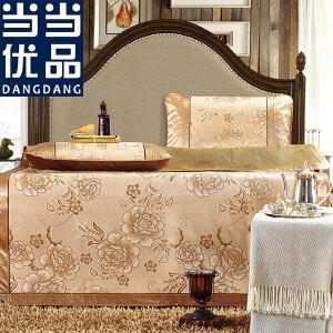 当当优品 双面冰丝御藤席三件套 可折叠凉席1.8米空调席 牡丹情缘(金色) 180*200