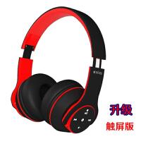 七夕礼物 头戴式蓝牙耳机无线运动游戏耳麦重低音适配苹果华为vivo小米oppo 炫酷黑 触控全面升级版