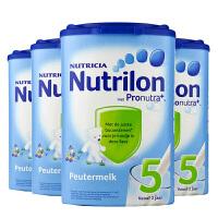 【618特惠】保税区发货 荷兰牛栏Nutrilon诺优能 婴幼儿奶粉 五段 (2岁以上) 800g*4罐 海外购