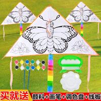 风筝儿童手绘易飞空白涂鸦填色幼儿园亲子活动教学自制材料包