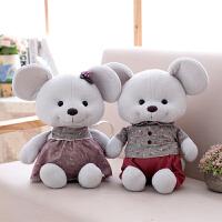 可爱毛绒趴趴猪小玩偶送女友生日礼物玩具兔子公仔女孩布娃娃