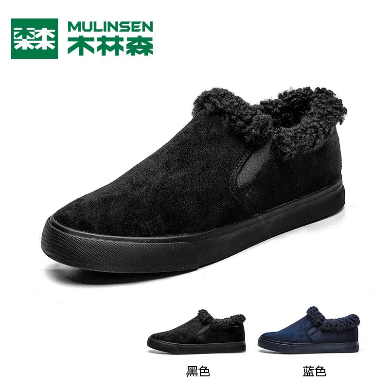 木林森男鞋冬季百搭一脚蹬懒人鞋加绒保暖休闲鞋爸爸鞋平底鞋布鞋