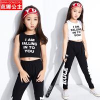 儿童背心露脐表演服装嘻哈裤少儿街舞演出服装女童爵士舞服装