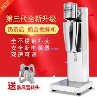 商用奶昔机 全自动电动不锈钢奶茶果汁店单头奶昔搅拌机