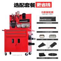 工具手推车多功能汽修工具车维修工具柜纹身移动工具箱