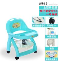 带轮可移动宝宝餐椅便携式儿童桌椅可折叠可升降婴儿桌子BB凳餐桌 蓝椅+安全带+固定带+轮+垫+兜+碗 【套餐四】