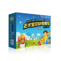 新华书店正版 天才宝贝动漫课堂 完整权威版 30DVD