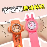 小兔子时尚儿童宝宝幼儿拍拍表玩具表可爱男女手表啪啪表小孩小童卡通