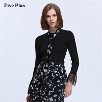 Five Plus女装长袖打底衫女修身毛衣套头圆领拼接蕾丝纯色