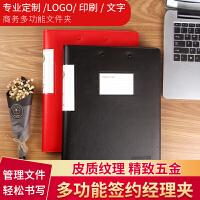 文件夹板夹a4定制A4多功能资料夹商务皮质办公经理夹销售夹合同夹大堂经理夹