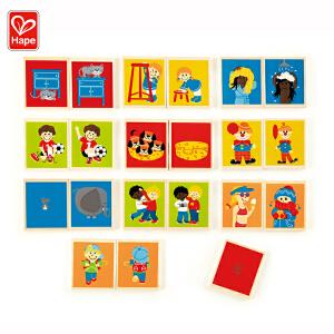 Hape语言表达-相反的世界3-岁创意早教益智游戏玩具E6314