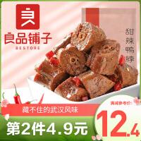 良品铺子 甜辣鸭脖190g*1袋鸭肉食品麻辣卤味零食休闲小吃熟食