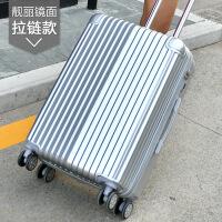 铝框拉杆箱密码行李箱男女旅行箱万向轮20皮箱子24韩版26学生28寸