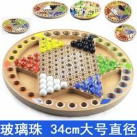儿童木制六合一玻璃珠跳棋玩具木质益智跳跳棋飞行棋桌面游戏