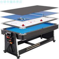 标准四合一桌球台旋转多功能台球桌乒乓球桌冰球桌会议桌餐桌 经典蓝