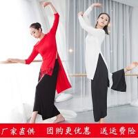 舞蹈服套装女新款跳舞服装宽松现代舞上衣形体古典舞蹈练功服