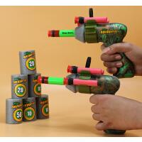 儿童软弹玩具枪可发射软弹吸盘气压式免拉双人对战枪