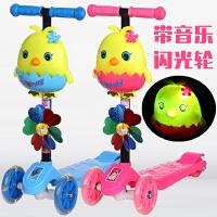 儿童3轮蛙式滑板车7三轮闪光4-12岁男童摇摆车9女童10双脚剪刀车8