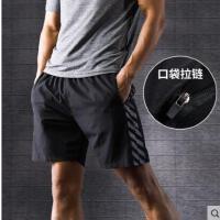 运动短裤男士跑步健身裤休闲中裤薄款户外新品宽松足球训练五分篮球裤