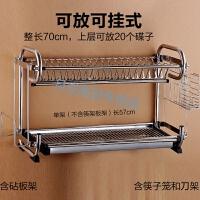 厨房碗筷沥水收纳篮加厚不锈钢放碗碟架沥水架晾碗架盘子架落地碗筷收纳置物架