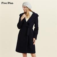 Five Plus女装毛呢外套女长款连帽呢子大衣潮系带排扣长袖