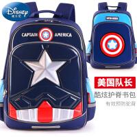 迪士尼书包小学生男童1-3-5年级美国队长男孩双肩包儿童6-12周岁4