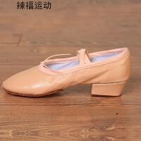 舞蹈鞋女软底练功鞋帆布教师鞋带跟儿童瑜伽芭蕾舞猫爪演出鞋