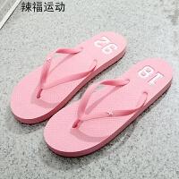 夏季人字拖男女潮流个性简约沙滩鞋平底情侣凉拖鞋