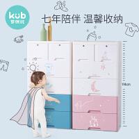 可优比儿童抽屉式收纳柜子宝宝衣柜塑料储物柜婴儿衣柜婴儿五斗柜