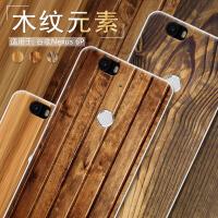 华为nexus 6p手机壳潮男简约软硅胶谷歌Nexus 7保护套仿木纹系列