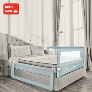 babycare床围栏 宝宝安全防摔防护栏儿童大床1.8-2米床边护栏挡板