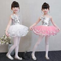 六一儿童演出服幼儿园小班舞蹈表演服装男女亮片公主爵士舞蓬蓬裙