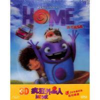 3D-��狂外星人-�{光影碟DVD