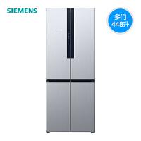 西门子零度保鲜多门冰箱KM45FA42TI