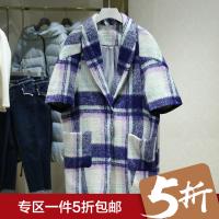 毛呢大衣冬装新款 翻领中长款大格子宽松外套 品牌撤柜女装