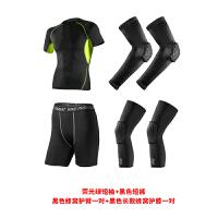 篮球运动装备男护膝护臂护腿蜂窝训练健身服紧身短袖男套装夏速干