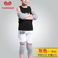 运动护肘加厚护膝男保暖小孩舞蹈儿童女冬季套装足球防摔膝盖轮滑 浅灰色(护膝2只 护肘2只