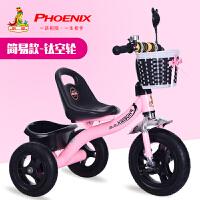 儿童三轮车脚踏车1-3-2-6岁大号手推车婴幼儿宝宝童车自行车 粉色 粉色三轮钛空轮款