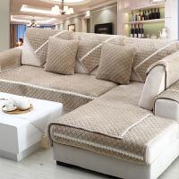 毛绒沙发垫冬季加厚防滑简约现代玉米绒皮沙发巾套全包全盖定做