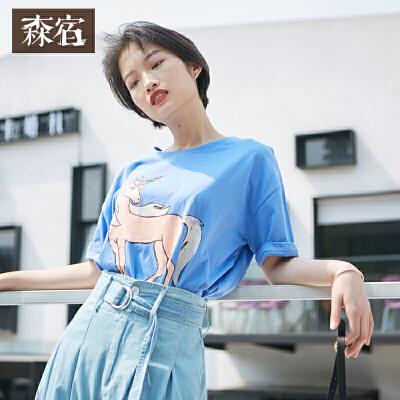 【跨店满减每200减100】森宿 艾格尼丝  夏装文艺独角兽印花短袖T恤