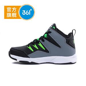 【下单立减2.5折价:74.7】361° 361度高帮篮球鞋冬季篮球鞋1中大童运动鞋N71741103